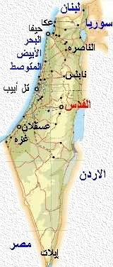 Palestine and its cities in Arabic